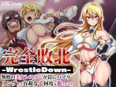 完全敗北-WrestleDown-